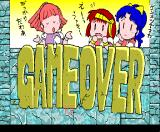 Cybernetic Hi-School Part 3: Gunbuster MSX Game over