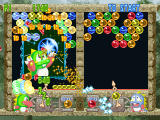Bust-A-Move 4 Windows If you perform a Chain Reaction, new bubbles are added on your opponent's side of the screen.