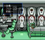 "Cyber Knight II: Chikyū Teikoku no Yabō SNES Galvodirge's medical bay where wounds are healed, dead characters ressurected and games saved through ""cloning"""