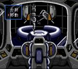 Cyber Knight II: Chikyū Teikoku no Yabō SNES Galvodirge's Laboratory is where all NeoParts are analysed