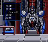Cyber Knight II: Chikyū Teikoku no Yabō SNES Galvodirge's Hanger is where Modules are equipped, maintained and exit the ship