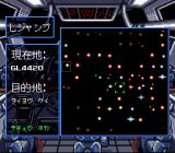 Cyber Knight II: Chikyū Teikoku no Yabō SNES The Galvodirge is able to long jump between stars via this starmap