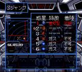 "Cyber Knight II: Chikyū Teikoku no Yabō SNES Travel between planets within a solar system is done via a ""Short Jump"". Galvodirge's computer AIDA automatically scans planets."