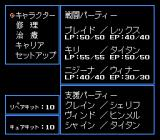 Cyber Knight II: Chikyū Teikoku no Yabō SNES When out exploring, this is the main menu, mainly used to repair, heal and review character stats
