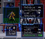 Cyber Knight II: Chikyū Teikoku no Yabō SNES Each module is only capable of carrying certain kinds of weaponry.