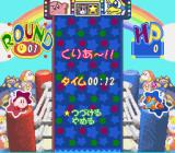 Kirby's Star Stacker SNES I am playing rounds and I cleared mine.
