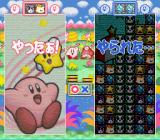 Kirby's Star Stacker SNES I won for this area of the map. Now on to the next.