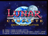 Lunar: Silver Star Story Complete PlayStation Title screen