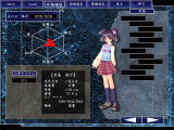 Hana no Hime Windows Each girl has her own HP. During the chase, your goal is to deplete it by grabbing the girl.