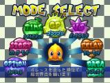Chocobo Racing PlayStation Mode select screen