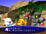 Chocobo Racing PlayStation As you proceed with chapters new players become available