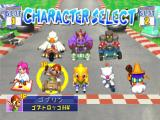Chocobo Racing PlayStation Character select screen