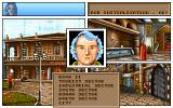 The Koshan Conspiracy DOS Split-screen with character dialogue topics (CD version)