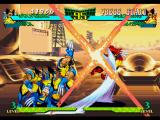 Marvel Super Heroes vs. Street Fighter PlayStation P1 Wolverine (powered-up by his Berserker Charge) using his claw-based Strong Punch in P2 Wolverine.