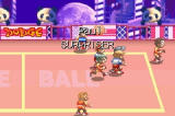 Super Dodge Ball Advance Game Boy Advance Super Shot!