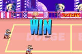 Super Dodge Ball Advance Game Boy Advance Victory!