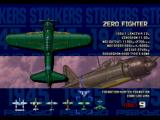 Strikers 1945 PlayStation Airplane selection