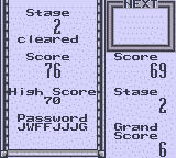 Tetris Blast Game Boy Stage 2 Cleared