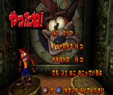 Crash Bandicoot PlayStation End of level summary, another difference in Japanese release.