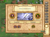 Heroes of Might and Magic IV Windows The battle has been won.
