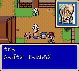 Shining Force Gaiden: Final Conflict Game Gear Beginning the game