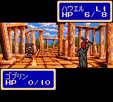 Shining Force Gaiden: Final Conflict Game Gear Using a fire spell