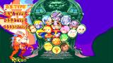 Darkstalkers Chronicle: The Chaos Tower PSP Character selection screen (Arcade mode)