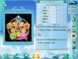 Xianjian Qixia Zhuan 4 Windows Magic menu