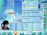 Xianjian Qixia Zhuan 4 Windows Equipment menu