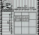 Picross 2 Game Boy Do you want a hint?