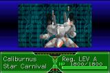 Zone of the Enders: The Fist of Mars Game Boy Advance Attacking with rockets