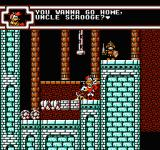 Disney's DuckTales 2 NES Talking to this guy will enable you to leave from a stage