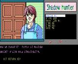 Shadow Hunter MSX The housekeeper tells you about Rika