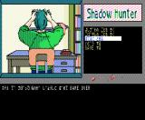 Shadow Hunter MSX You never should have stayed at the hotel. Game over.