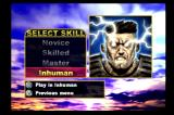Unreal Tournament PlayStation 2 You can choose the difficulty level.
