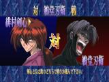 Rurouni Kenshin: Ishin Gekitōhen PlayStation Jine VS Screen. From now on you can fight either as Kenshin or Sanosuke.
