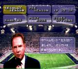 ABC Monday Night Football SNES Japanese mode selection