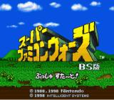 BS Super Famicom Wars SNES Title screen