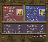 BS Super Famicom Wars SNES Two military commanders square off.