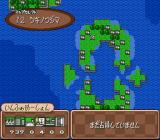 BS Super Famicom Wars SNES Mission briefing and map