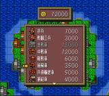 BS Super Famicom Wars SNES Factories where new land-based units are bought.