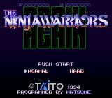 The Ninja Warriors SNES Japanese Title Screen
