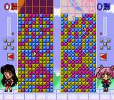 Bishōjo Senshi Sailor Moon S: Kondo wa Puzzle de Oshioki yo! SNES Chibiusa begins removing blocks while Sailor Moon has an untouched board
