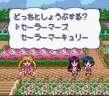 Bishōjo Senshi Sailor Moon Super S: Fuwa Fuwa Panic SNES Conversations occur between matches and sometimes choices