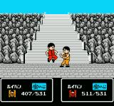 Tenkaichi Bushi: Keru Naguuru NES Fighting in front of a stairway.