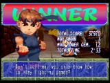 Super Puzzle Fighter II Turbo PlayStation Ryu winner screen