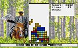 Tetris Apple IIgs Morning ride near Yakutsk