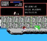 Yōkai Dōchūki NES By defeating the frog you gain access to a dice game.