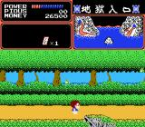 Yōkai Dōchūki NES It's raining frogs!