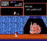 Yōkai Dōchūki NES The first boss